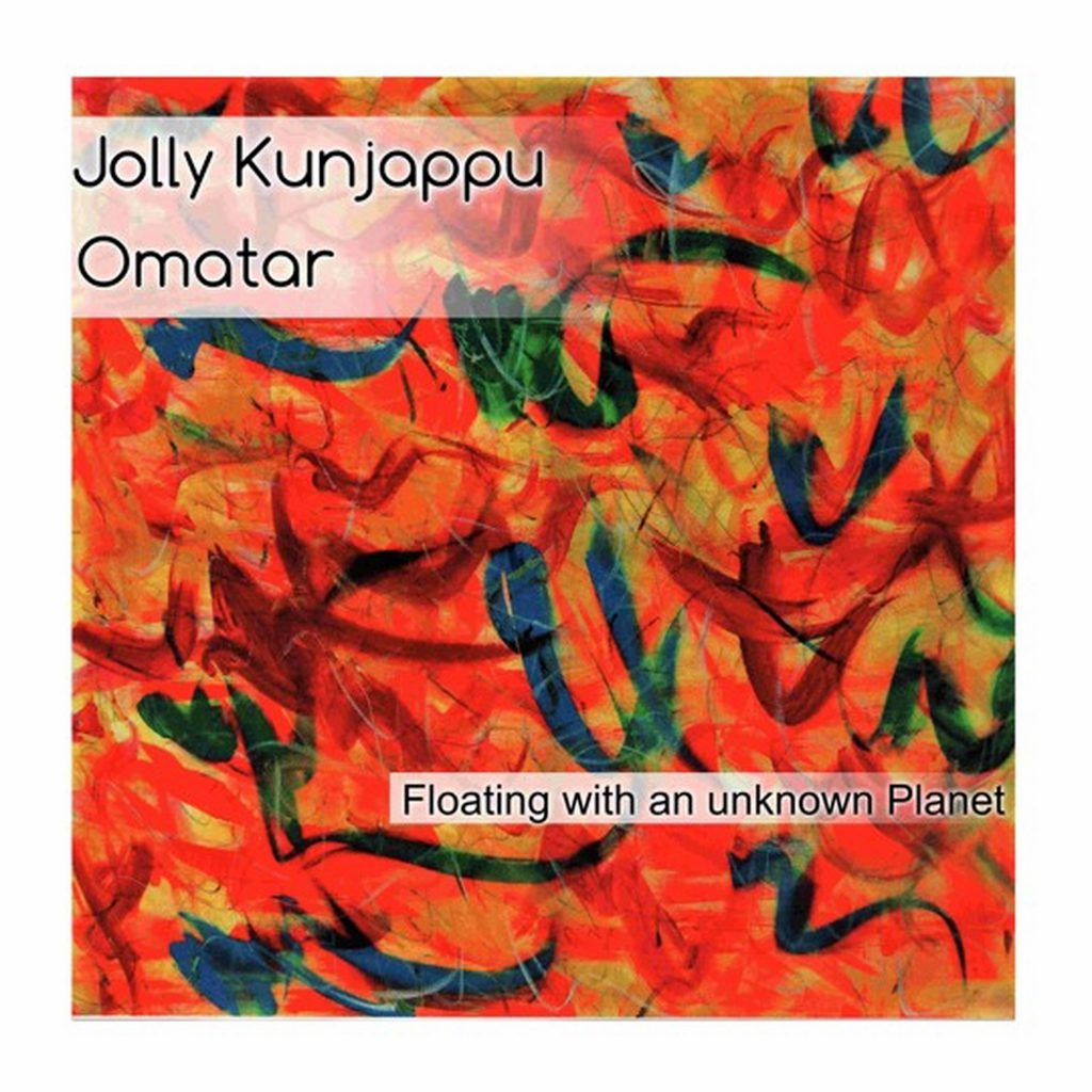 Kunjappu-Omatar-Floating-with-an-unknown-planet